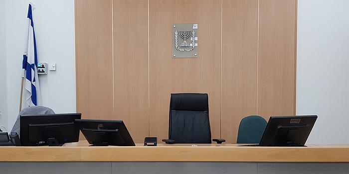 בית משפט השלום בטבריה