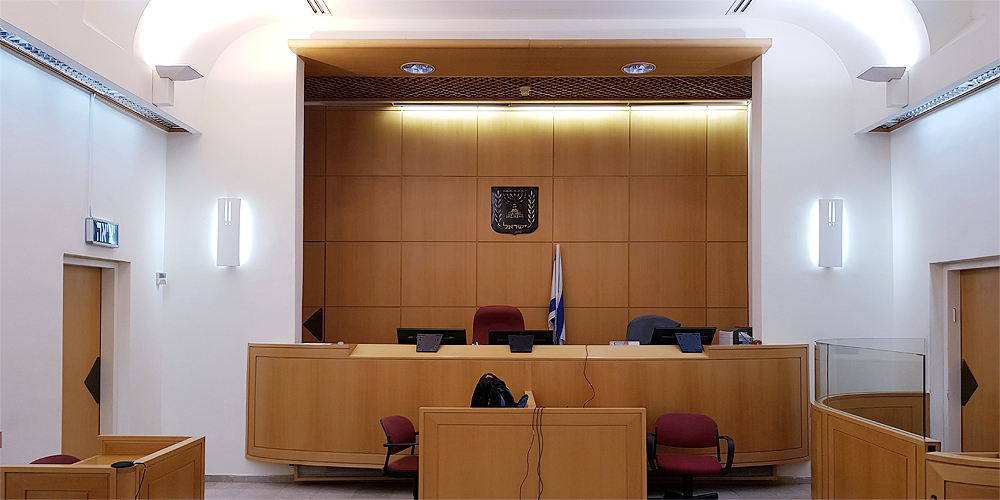 בית משפט השלום בחדרה
