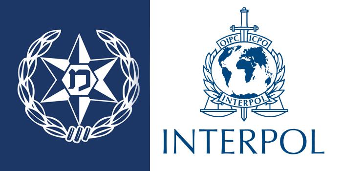 אינטרפול (Interpol) - אופיו ומהותו של הארגון המשטרתי הגדול בעולם