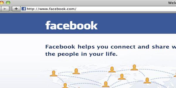 גניבת זהות בפייסבוק