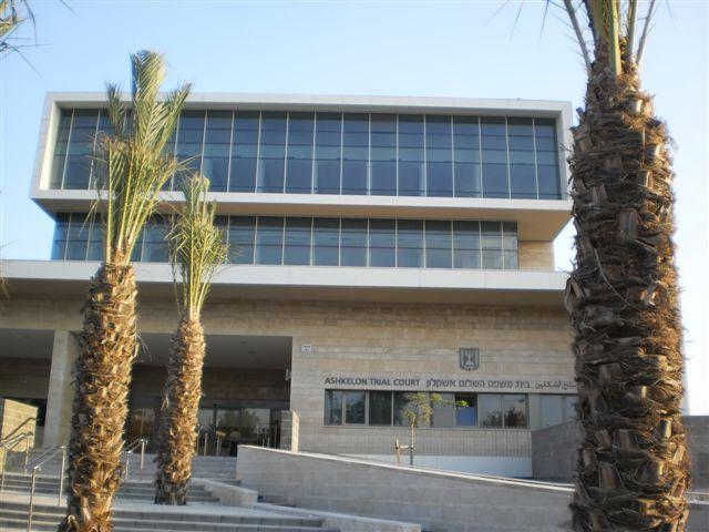 בית משפט השלום באשקלון