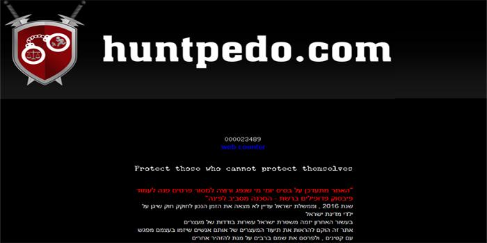 צילום מסך של אתר huntpedo הבלתי חוקי