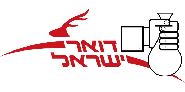 שדד כסף מבנק הדואר בירושלים באמצעות פתק