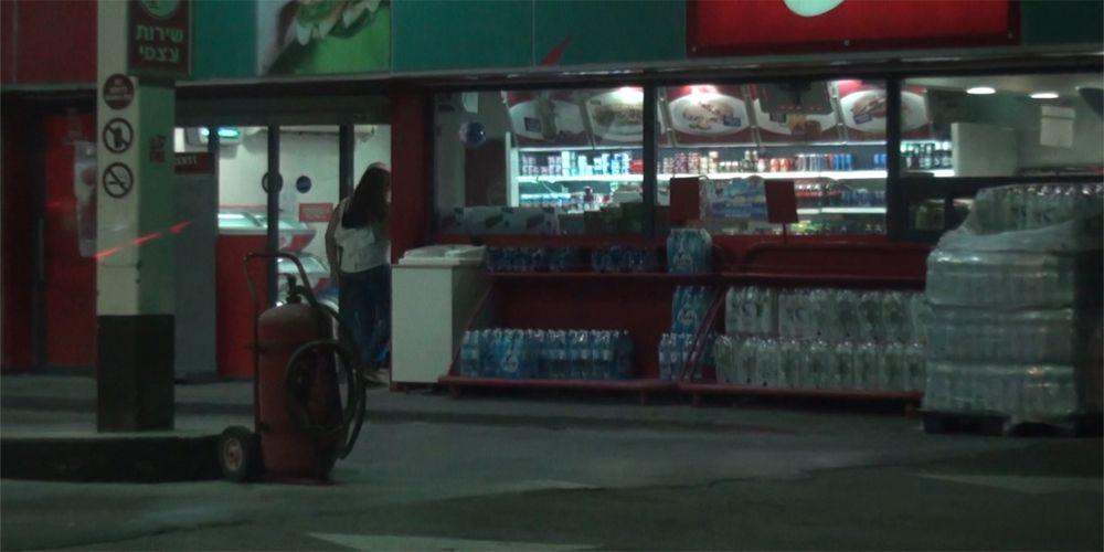 צעיר מפרדיס חשוד בשוד של חנות נוחות בתחנת דלק בזכרון יעקב