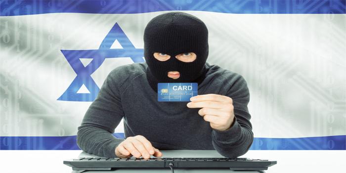 אל תיתפס ברשת - כיצד להיזהר מעבירות הונאה באינטרנט