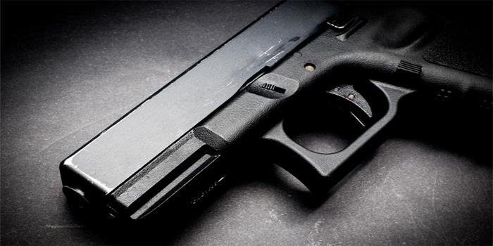 עבירת החזקת נשק ללא רישיון - אופיה ומהותה