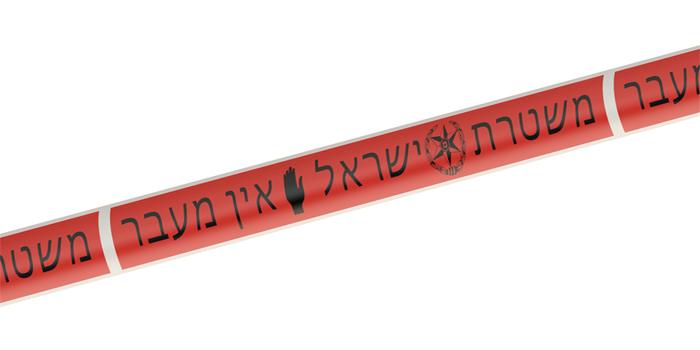 חשד לרצח בחיפה: צעיר בשנות העשרים לחייו נמצא ללא רוח חיים בחדר מדרגות