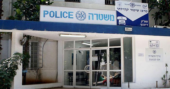 """מעצר בית ע""""י קצין משטרה הממונה על החקירה"""