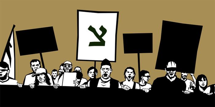 """פקודות מטכ""""ל חדשות אוסרות על חיילים לקיים פעילות פוליטית בצבא ולהשתתף בהפגנות"""