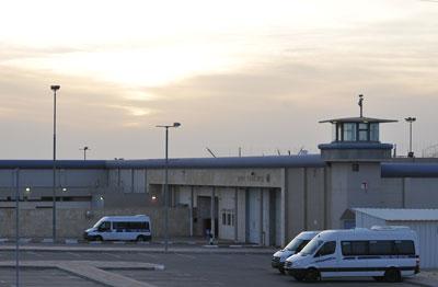 """בית כלא רמון - צילום: אתר שב""""ס"""