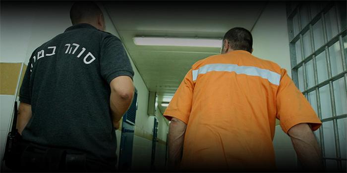 """מנהל בית כלא חשוד בביצוע עבירות מין - צילום: שב""""ס"""