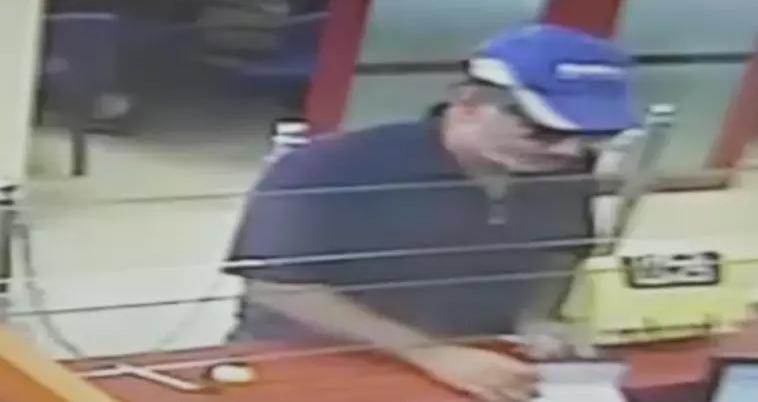 גבר בן 45 שדד בנק ברמת גן באמצעות פתק - המשטרה מבקשת עזרה באיתורו