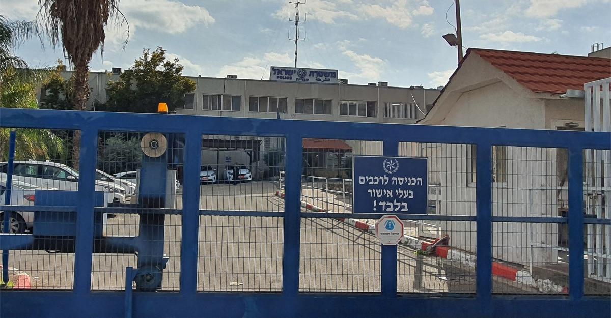 תחנת משטרת טבריה