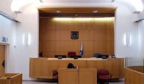 דיון מקדמי במשפט פלילי