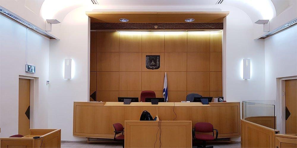 בית המשפט המחוזי בנצרת