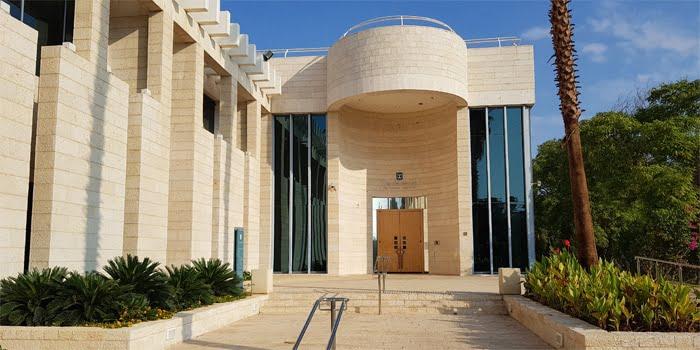 בית משפט השלום באילת