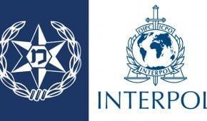 אינטרפול (Interpol) – אופיו ומהותו של הארגון המשטרתי הגדול בעולם