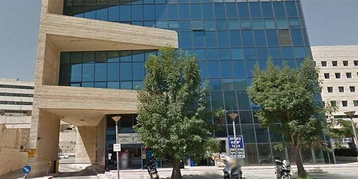 בית המשפט לתעבורה בירושלים - גוגל מפות ©