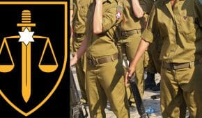 הפרקליטות הצבאית – אופיה ומהותה