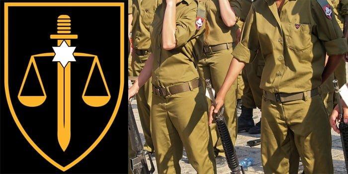 הפרקליטות הצבאית - אופיה ומהותה
