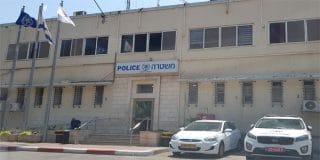 משטרת רמלה