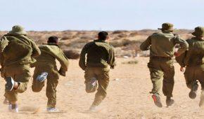 עבירות עריקות ונפקדות בצה''ל – מדריך להורה ולחייל
