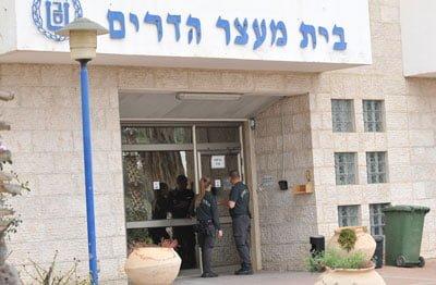 """בית מעצר הדרים - צילום: אתר שב""""ס"""