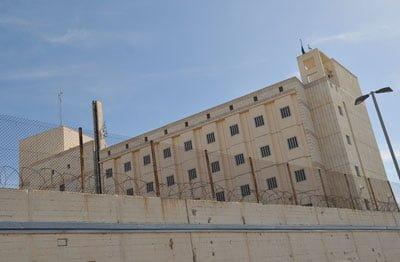 """בית כלא השרון - צילום: אתר שב""""ס"""