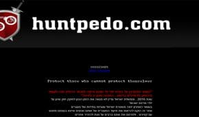 אתר האנט-פדו (huntpedo) – מאגר נתונים בלתי חוקי ושקרי לאיתור פדופילים
