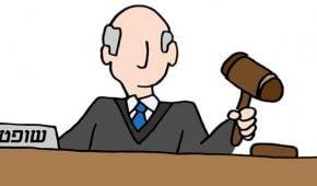 שופט מגשר – קווים לדמותו ותפקידו