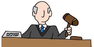 עבירת איום על שופט – משמעותה והעונש בצידה