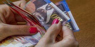 עבירת העלמת הכנסה משכר דירה למגורים