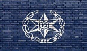 ארבעה רבנים נעצרו בחשד כי זייפו בחינת קבלה למשרת רב עיר