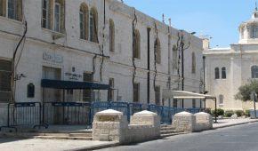בית משפט השלום בירושלים