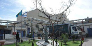 בית מעצר אוהלי קידר