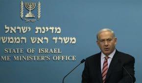 חשדות להפרת אמונים כנגד בכיר לשעבר בלשכת ראש הממשלה