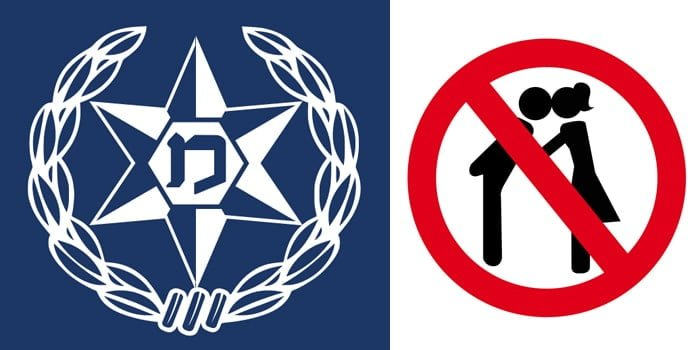 על האיסור בקיום קשר מיני בין קצין משטרה לשוטרת הכפופה לו