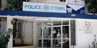 מעצר בית על-ידי קצין משטרה
