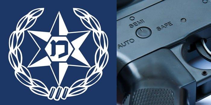"""אחראי נשקייה במשטרת ירושלים חשוד בסחר באמל""""ח"""