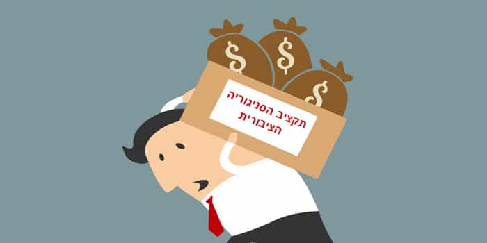 כל האמת על הסניגוריה הציבורית בישראל