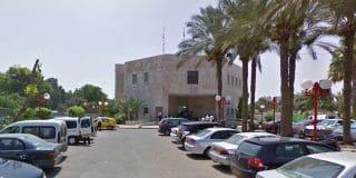 בית משפט השלום ברמלה