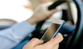 נהיגה בקלות ראש – אופיה ומהותה