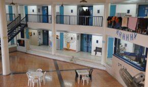 בית כלא רימונים