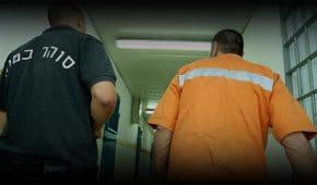 מנהל בית כלא חשוד בביצוע עבירות מין