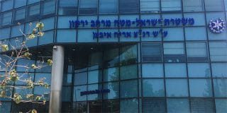 משטרת תל אביב צפון