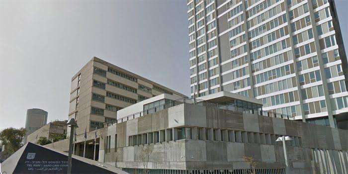 בית משפט השלום בתל אביב - גוגל מפות ©