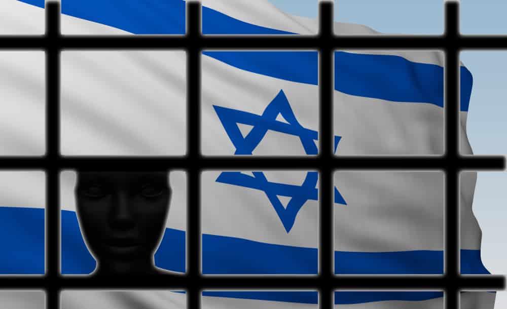 צדק במשפט הישראלי