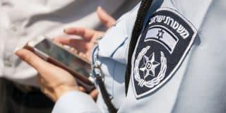 """בש""""פ 7917/19 – בית המשפט העליון קבע מבחנים לבדיקת חוקיות צווי חיפוש במחשב או בטלפון נייד"""