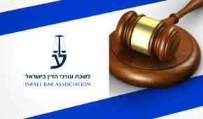 ועדת התמחות בלשכת עורכי הדין אפשרה ללקוח שהורשע בגניבה ממעביד להיות עורך דין
