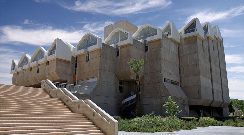 זיכוי סטודנטית מעבירות הונאה באוניברסיטת בן גוריון